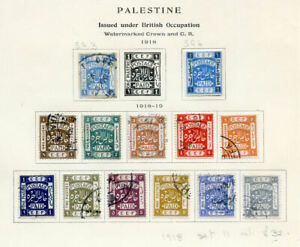 A collection of used Palestine on 3 pages from 1918 to 1941 (2021/11/11#06)