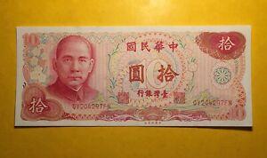 10 YUAN 1976 SUN YAT SEN / BATIMENT CHINA / TAIWAN BANK