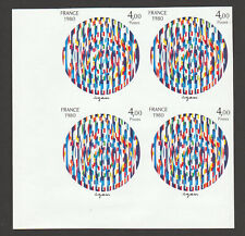 France  #1713, IMPERF BLOCK OF 4 NH 1980 Message of Peace, by Yaacov Agam