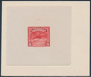 EL SALVADOR #577P DIE PROOF ON INDIA SUNK ON CARD WITH CONTROL NO. BS3625
