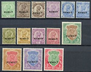 KUWAIT  SCOTT #1//15 MISSING #6  MINT HINGED  SCOTT $585.50