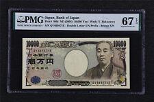 2004 Japan Bank of Japan 10,000 Yen Pick#106d PMG 67 EPQ Superb Gem UNC