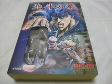 7-14 Days to USA. HOKUTO NO KEN Master Edition BOX + Figia Vol.1 Japanese Manga