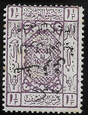 JORDAN 1923 Sc. 110a OVPT AND SURCHARGE INVERTED