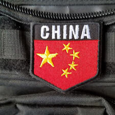 THE PEOPLES REPUBLIC OF CHINA FLAG CHINA FLAG CN FLAG 3D EMBROIDERED PATCH #03