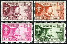 Laos 52-55, MNH. King Sisavang-Vong, 1959
