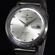 Vintage 1964 Seiko Sportsmatic 5 Diashock 21 Jewels Men's Wrist Watch