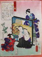 Estampe Japonaise originale et signée de Utagawa Kunisada en 1844