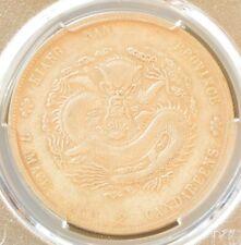 1902 China Kiangnan Silver Dollar Dragon Coin PCGS L&M-247 XF Derails