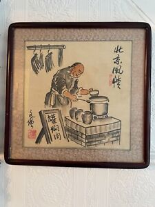 Japanese ink & watercolour painting man cooking mid 20th century, signed framed