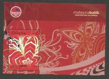 Malaysia 2005 'Stamp Week-Malaysia Batik' MS In Superb Mint Condition
