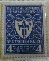 Germany 1922-23 Stamp 4 Mark MNH Stamp Rare Antique Excellent StampBook1-133