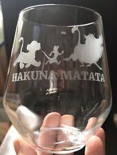 Stemless Wine Glass - Hakuna Matata - Personalised