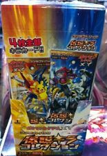 Legendary Shine Collection - CP2 Booster Box Japanese Pokemon Card