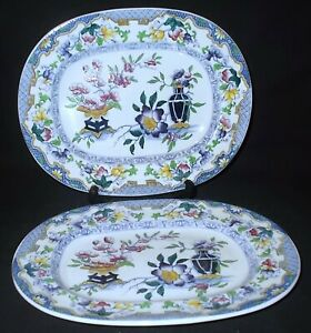 TWO Mintons ORIENTAL DESIGN C4918 Small Serving Platters