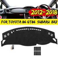Car Dashboard Sun Cover Dashmat Dash Mat Pad For Toyota 86 Subaru BRZ 2012-2018