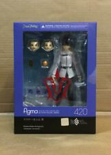 Figma Master Male Protagonist Fate Grand Order NEW