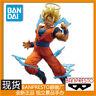 "Banpresto Dragon Ball SUPER-TAG FIGHTERS ""Son Goku"" Anime"