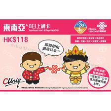 China Unicom Hk Malaysia Singapore 3Gb/8Days 4G/3G Data Roaming Payg Prepaid Sim