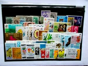 HONG KONG: 1882/1995 Accumulation of 50 plus stamps on Stock card