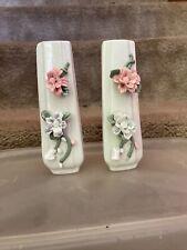 New listing antique vase pair