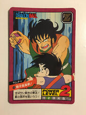 Dragon ball Z Super battle Power Level 10 (1996)