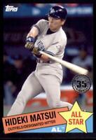 2020 Topps Series 2 1985 All Stars Black #85AS-10 Hideki Matsui /299