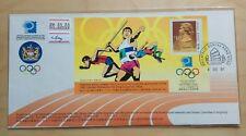 Hong Kong 1991 Sponsor 1992 Olympic Games Def (No.3) SS FDC 香港纪念赞助92年奥运会小型张首日封