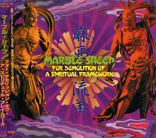 MARBLE SHEEP / For Demolition Of...< Acid Mothers Keiji Haino Free Shipping