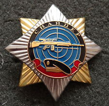SOVIET russian   SPECIAL FORCES SNIPER OLIVE BERET PIN     BADGE