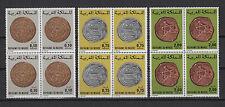 monnaies Marocaines 1977 Royaume du Maroc 12 timbres neufs /T559
