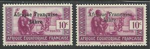 A E F A.E.F. AFRIQUE EQUATORIALE 1941 YT 160**  VARIETE DE SURCHARGE