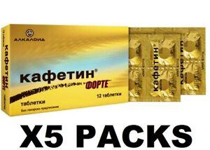 CAFETIN® Tablets - X5 Packs  ( 60 tabs )