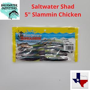 "Saltwater Assassin 5"" Slammin Chicken Swimbait 8 Cnt (SWA29265) Redfish & Trout"