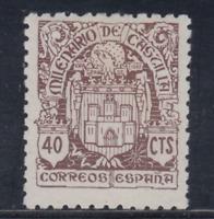 Spagna (1944) Nuovo senza Linguelle MNH Spain -scot 975 (40 Cts ) Recutita LOTE1