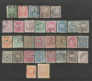Hungary small early collection from 1871 - 1899