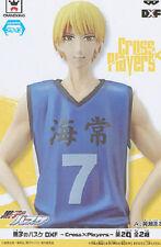 Ryota Kise DXF Figure Cross Players Vol.2 Anime Kuroko's Basketball Kuroko