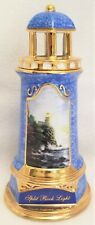 "2004 Thomas Kinkade Lighted ""Split Rock"" Lighthouse ~ Battery Operated"