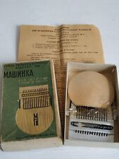 Rare vintage USSR Device Machine for darning stockings and socks 1963s