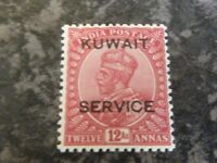 KUWAIT SERVICE STAMP SG022 12AS LIGHTLY MOUNTED MINT