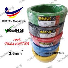 MEGA PLUS 2.5mm PVC CABLE