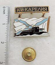 Russia Badge for K-18 Submarine