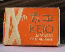 Vintage Matchbook Z2 Keio Japanese Restaurant Jakarta Indonesia UTA Airlines