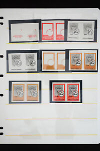 Mozambique Stamp # 551 Proof Lot