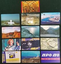 13 PLASTIC CARD GREECE GREEK OTE PHONECARD PHONE CALL COLLECTION CHURCH NATURE