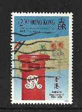 HONG KONG POSTAL ISSUE - USED COMMEMORATIVE STAMP - 1991 150 YEARS POST OFFICE