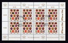 Österreich gestempelt Kleinbogen  MiNr.  1990  Tag der Briefmarke.1990