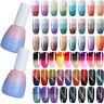 7.5ml UR SUGAR UV Gellack Thermal Color-changing Soak Off UV Gel Polish Nail Art