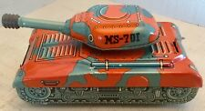 military tank MS-701  Vintage pressed tin toy