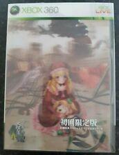 Ketsui Kizuna Jigoku Tachi Extra Special Edition Japanese Xbox 360